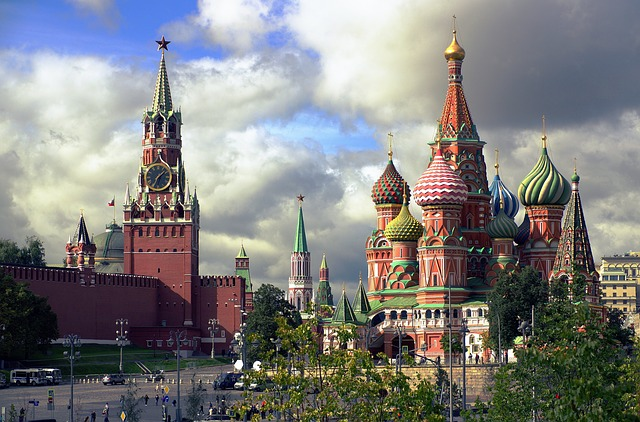 Russie