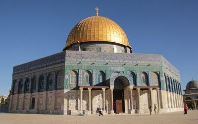Combiné Jordanie / Israël